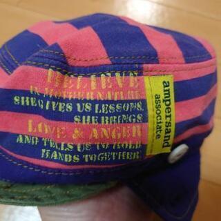 ベビー帽子 44サイズ 46サイズ