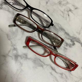 新品オシャレ(👍-⊡ω⊡)👍老眼鏡