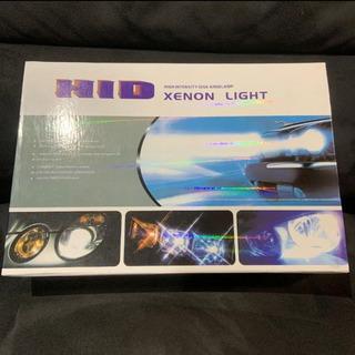車用フロントライト HID xenon light