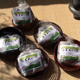 ※残り3つ【藤美人の湯】②新品 1袋200円 約20g×10包入...