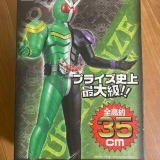 【ネット決済】仮面ライダーダブル