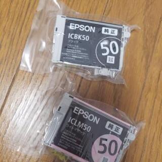 【ネット決済・配送可】EPSON 純正インク502色セット!新品未開封
