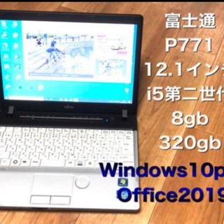 ⬛️富士通P771/12.1インチ軽量/高性能i5第二世代/メモ...