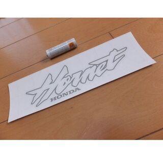 【ネット決済・配送可】【送料0円】カッティングステッカー「HOR...