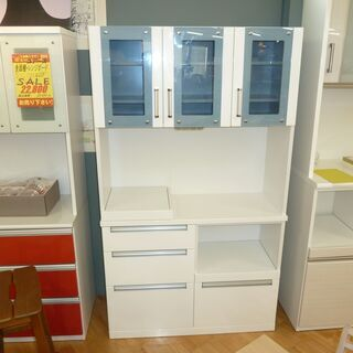 k186☆食器棚・レンジボード☆内田工芸☆幅1050㎜☆近隣配達、設置可能 - 家具
