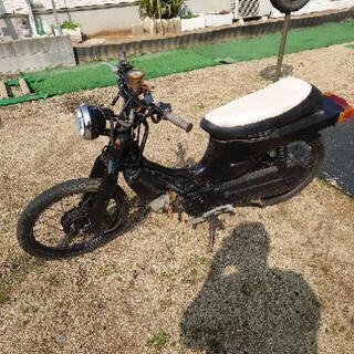 値引きしました。 原付バイク スズキ バーディ ジャンク
