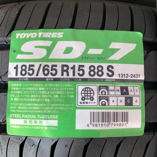 [新品・未使用]トーヨータイヤ 185/65-15 2本セット