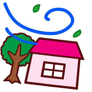 自然災害によりご自宅に修繕が必要な方はいらしゃいませんか?負担額...