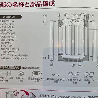 さらに!1000円お値下げ⭐︎赤ちゃん安全柵・階段の上でも使えます - 子供用品