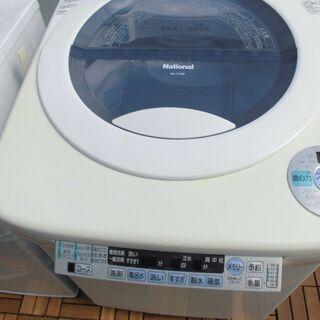 ★【激安!!】National ナショナル電自動洗濯機 7.0㎏★