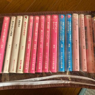 携帯小説100冊以上!新しいのから古い物まで!
