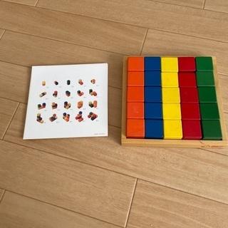 七田チャイルドアカデミー カラー積み木