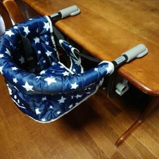 【ネット決済】ベビー用テーブル椅子
