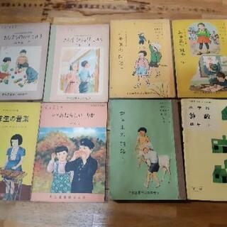 【激レア】昭和の教科書8冊+おまけノート