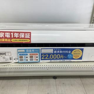 安心の1年保証付!!2018年製 HITACHI (ヒタチ…