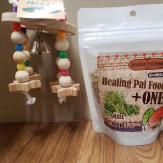 鳥 フード&おもちゃセット(Healing Pal Foo…