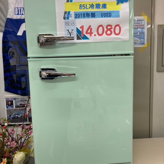 85ℓ 冷蔵庫 2018年製