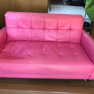 ピンク 2人がけソファー