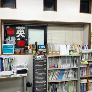 小中高学習塾、幼児、小学生の英会話