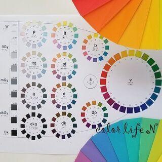色彩検定®【3級】対策講座(全5回)