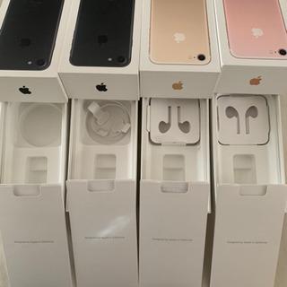 残り 3箱 iPhone7空箱 1箱100円(黒.ピンク.ゴールド) - 富士見市