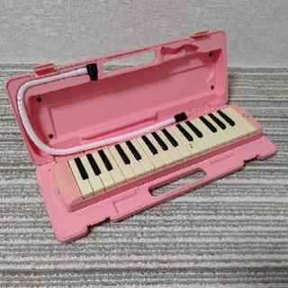 鍵盤ハーモニカ(子供用) 2