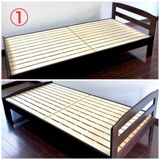 高さ調節 すのこベッド 2台セット シングル ダークブラウン