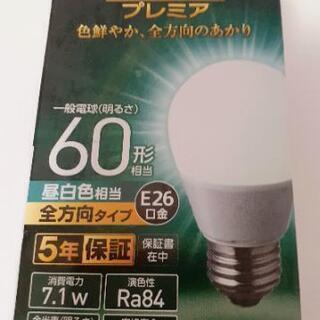 パナソニック LED電球 プレミアム