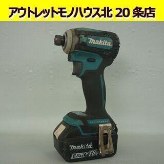 ☆充電式インパクトドライバ makita マキタ TD171DR...