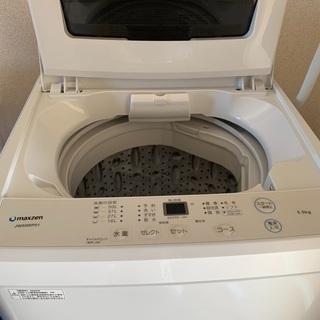 【ネット決済】中古洗濯機