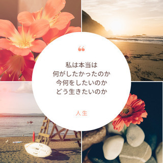 人生の流れを良い方向へ導く【アデプトプログラム®︎】