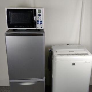 国内メーカー家電3点セット 電子レンジ、冷蔵庫、洗濯機ま…