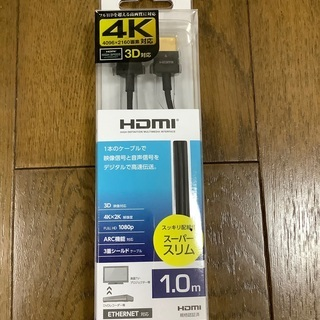 ELECOM DH-HD14SS10BK 新品未使用