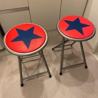 【あげます】折りたたみスツール椅子