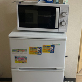 「お取引中」冷蔵庫と電子レンジの画像