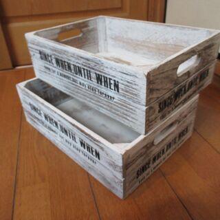 2個セット 木箱 アンティーク箱 ウッドBOX 約幅38㎝…