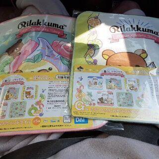 一番くじ リラックマタオル G賞 2枚セット