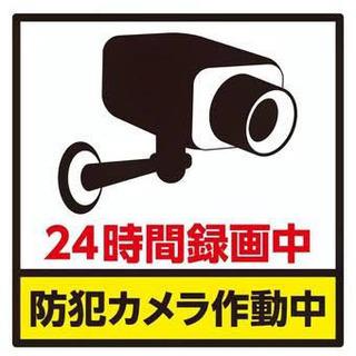 防犯カメラの設置施工を致します!