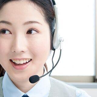 社内サービスデスク【インフラ関連の問合せ業務】/AS006