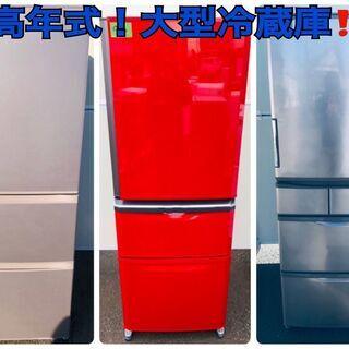 ⚡️🥰家電セット販売🥰⚡️送料・設置無料💓高年式有り‼️ − 埼玉県