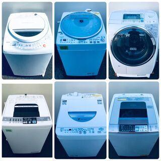 ⚡️🥰家電セット販売🥰⚡️送料・設置無料💓高年式有り‼️ - 家電