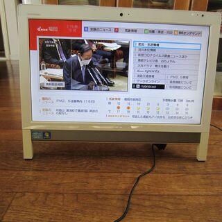 値下げ!20型液晶搭載一体型PC  MSOffice 2010 ...