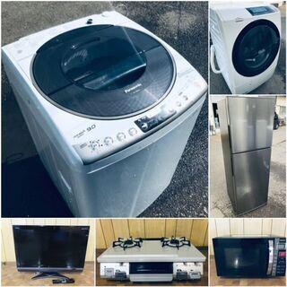 ❗️大人気家電販売❗️✨2~6点セットプラン✨送料設置無料😍新生...