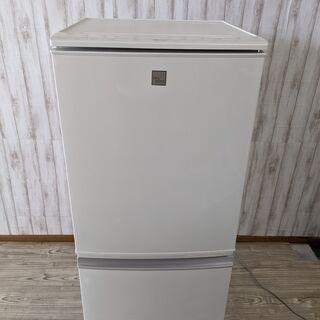 SHARP シャープ ノンフロン冷凍冷蔵庫 137L 2016年...