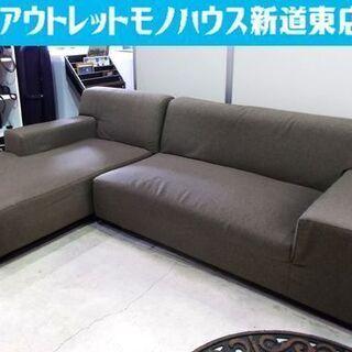 ◇L字ソファ 幅230cm 布 カウチソファ コーナーソファ 茶...