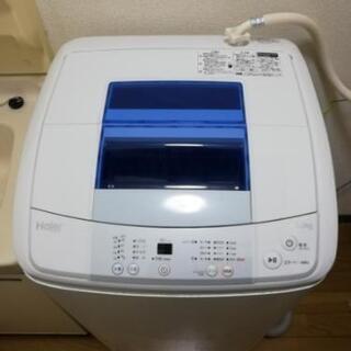 ハイアール洗濯機 2016年製 5.0kg