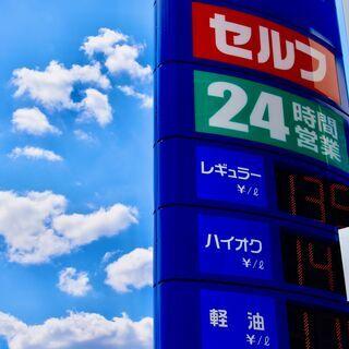 【未経験OK/即日スタート可能!】キャンペーンの接客スタッフ
