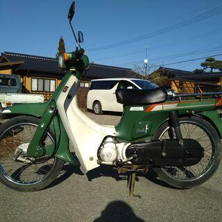 スズキ バーディー80 4サイクル  小メンテ済み 佐久市から