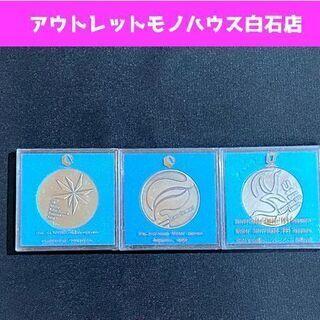 第一回 冬季アジア競技大会 札幌 1986 記念メダル 第二回 ...