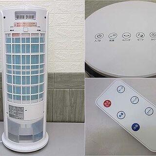 ss2200 エスケイジャパン 冷風扇 SKJ-KT30R ホワイト 2020年製 扇風機 リモコン付き キャスター付き タイマー付き スリム タワー コンパクト 小型 白 取扱説明書付き - 家電